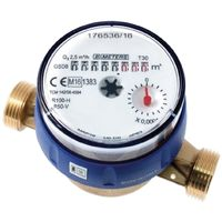 """1/2"""" BSP DN15 Cold Water Meter High Quality Single Jet Flow Counter Check"""