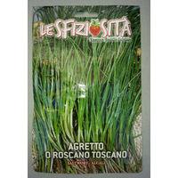 1 bustina semi Agretto roscano toscano busta max hobby orto da coltivazione