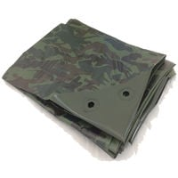 2.4m x 3m Green Camouflage XT Tarpaulin Heavy Duty Ground Sheet Ribbed Tough