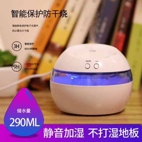 290ml humidificateur d'air ultrasonique Aroma Huile Essentielle Diffuseur USB brumisateur Mist Maker avec LED Night Light pour Home Office, Rose