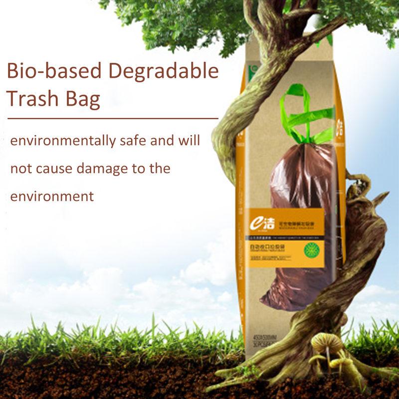 Asupermall - 40Pcs Degradables Ordures Sacs A Ordures Sacs Poubelle Cordon De Reglage Sac En Plastique Pour L'Environnement Biodegradable De Charge