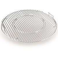 57cm Main Round BBQ Grill Grid with Removable Centre for Use with Tepro Grid-in-Grid Accessories