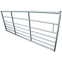 7 Rail Galvanised Metal Farm Field Security Gate - 10ft (3.0m)