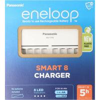 8fach Panasonic Schnell-Ladegerät und 8 Stück eneloop Mignon AA BK-3MCC