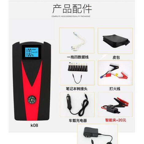 99900mAh 12V Cargador de bater