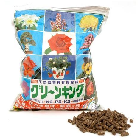 Abono orgánico Green King 1 kg