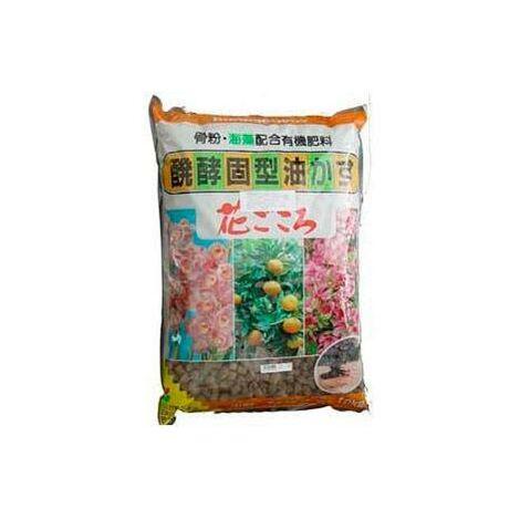 Abono Orgánico Japonés Hanagokoro Grano Medio 1,8 Kg.