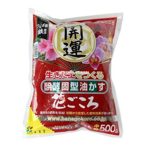 Abono orgánico japonés Hanagokoro grano medio 500gr