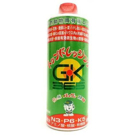 Abono orgánico líquido Green King 170 gr. 170 g