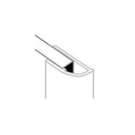 AKW - Profilé de finition gris fumé assorti en PVC