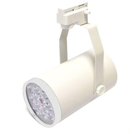 BeMatik - Foco LED de rail 12W blanco frío día 100x190mm blanco marfil