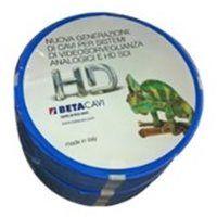 BETA CABLES RG-HD 4019 coaxial cable HD 4019 coil 100 mt LSZH blue for Indoor / Outdoor video till 400mt