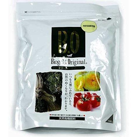 Biogold original 900 gr abono para bonsais organico solido de liberacion lenta