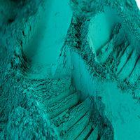 Bleu Turquoise: Pigment Exclusif