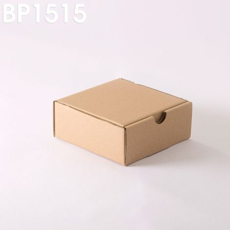 Boîte postale brune 150x150x60 mm