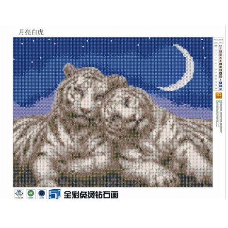 Bricolage Deux Tigres Animal 5D Diamant Peinture Point De Croix Broderie Décor À La Maison