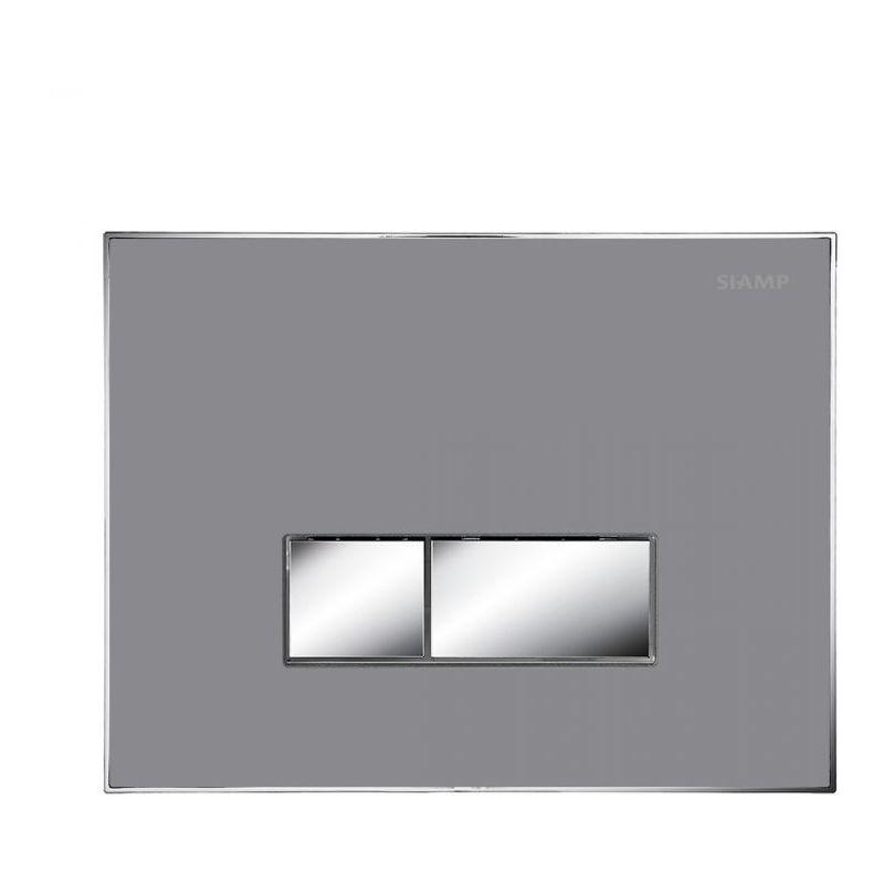 Image of BTL Album Flush Plate - Flat Concrete, Square Buttons