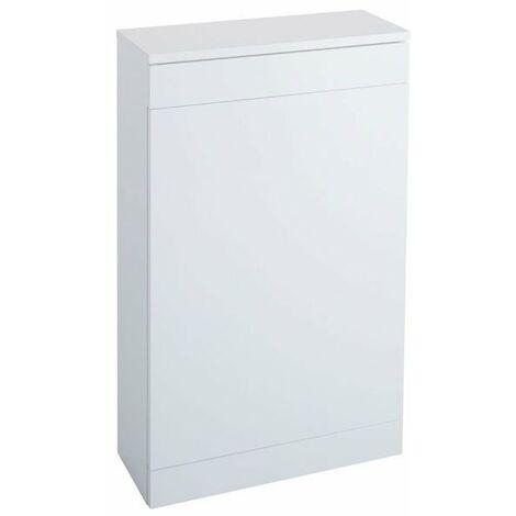 Cali Idon Back to Wall WC Unit 500mm Wide - Gloss White