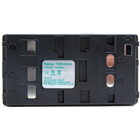 Camcorder battery 6V 2100mAh - BN-V11U BN-V12U BN-V140U BN-V14U BNV11U BNV1