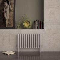 Carisa Fortuna Stainless Steel Horizontal Designer Radiator 600mm x 775mm Central Heating