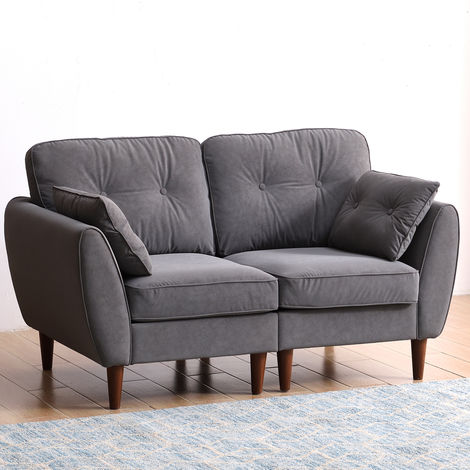 Cherry Tree Furniture Brooks Sofa range in Grey PU Leather 2 Seater