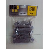 Chevilles tamis 20X85mm spécial scellement chimique tige filetée ultra fix (sachet de 10) MS9 DISTRIMARK 903530