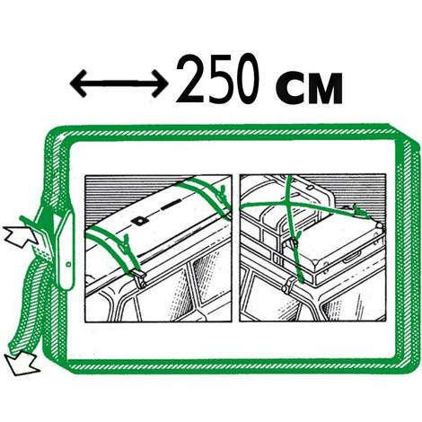 Cinghia fast cargo regolabile 250 cm nautica