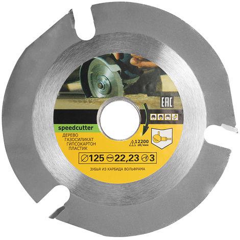 Circular Saw Blade Carbide Saw Blade 125mm 3 Tooth