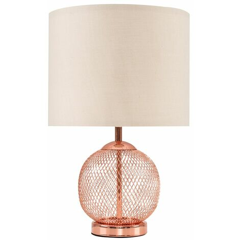 Copper Mesh Ball Touch Dimmer Table Lamp + Beige Light Shade