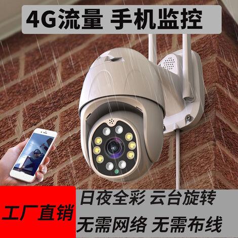 Double antennes 5DB HD 1080P Caméra IP WiFi étanche extérieure sans fil 200W Pixel Vision nocturne polychrome PTZ Surveillance de sécurité à domicile intelligente Détection de mouvement audio bidirectionnelle Réglementations européennes Prise UE