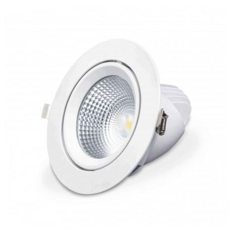 Downlight LED empotrable redondo 40W 4200K 3700lm blanco GSC 0703456