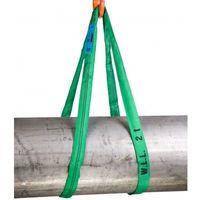 Elingue sangle polyester - CMU 2000 kg - plusieurs longueurs