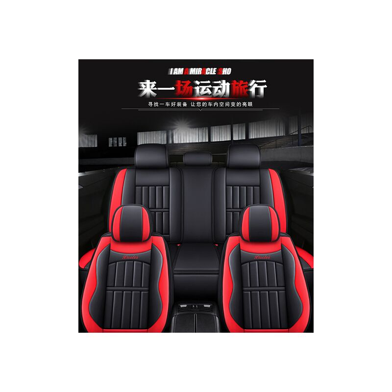 Lbtn - ELUTO housse de siège de voiture noir housses de siège de voiture en cuir PU universel chien protecteur pour animaux de compagnie ensemble