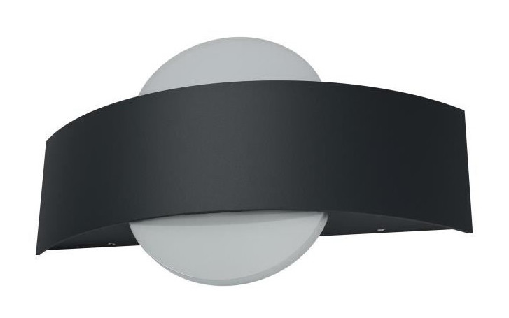 Endura style bouclier applique extérieure ronde 11 watt gris