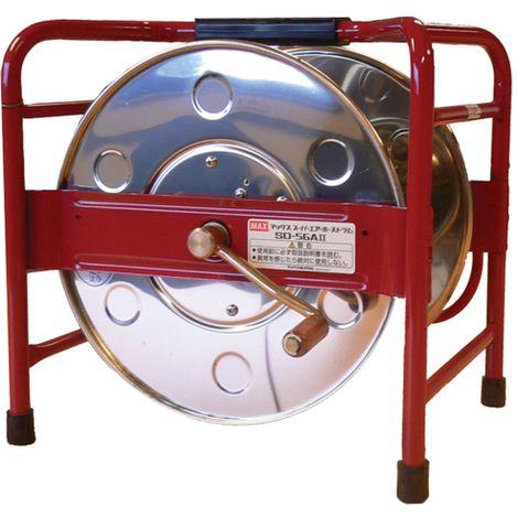 Enrouleur tuyau d'air MAX Powerlite Haute Pression 30m AERFAST - SD630AII