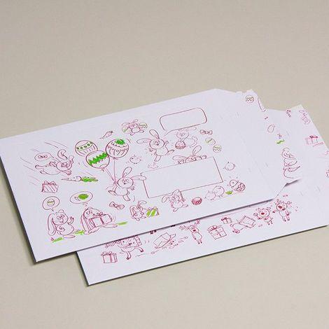enveloppes carton B-Box 4 imprimée PÂQUES format 250x353 mm
