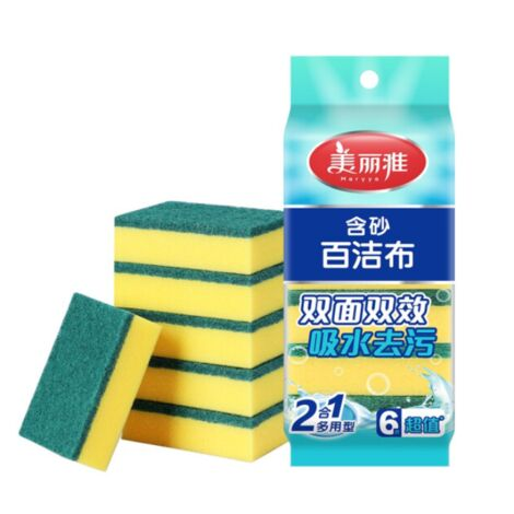 Éponge à vaisselle chiffon de cuisine chiffon de décapage nettoyage décontamination éponge chiffon de décontamination, 6 pièces