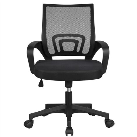 Executive Desk Chair Adjustable and Swivel Home Office Chair Black