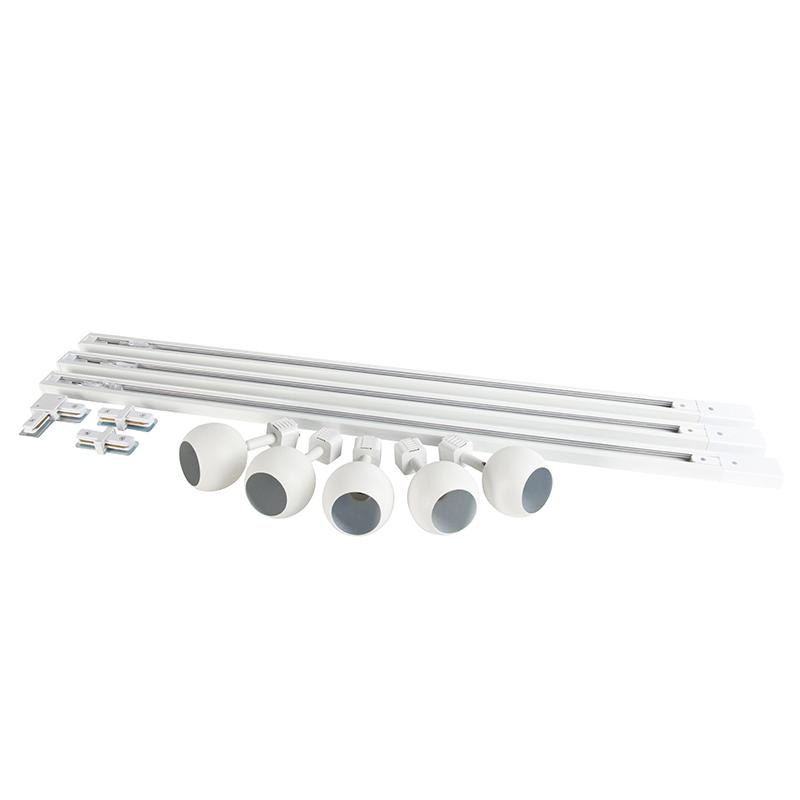Rail Track Spotlight Gissi 5 White