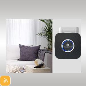 driveway sensor drive way alarm home security PIR sensor smart security light system