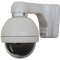 ezlok Speed Dome Motorised Camera