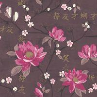 Flower Oriental Floral Wallpaper Kaori Plum Pink Gold Paste The Wall Holden