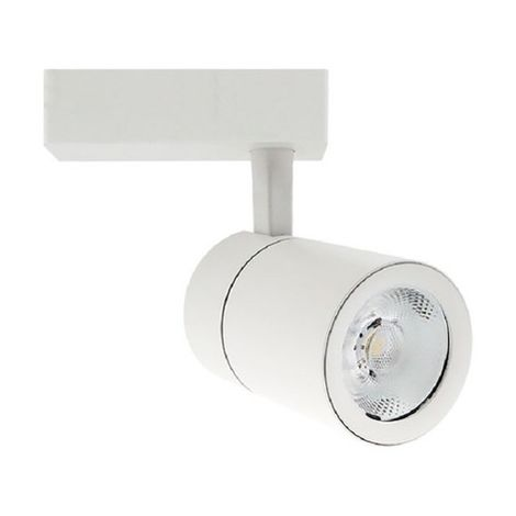 Foco carril led orientable luz calida Blanco 30W