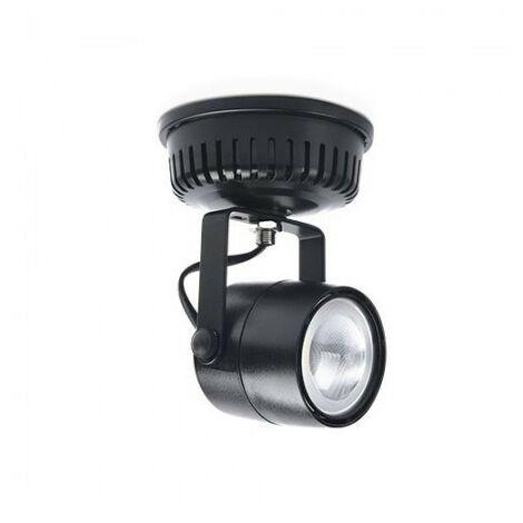 Foco superficie LED orientable 28W 3000K Negro