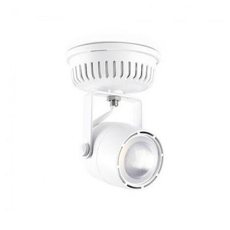 Foco superficie LED orientable 28W 4000K Blanco