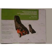 Funda protectora para tractor cortacésped de descarga lateral del césped