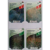 Gräser für sonnige Lagen im Sortiment - 4 x 3 = 12 Pflanzen (14A 3604)