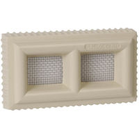 Grille claustra PVC rectangulaire