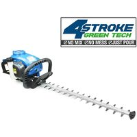 Hyundai HY4HT26 26cc 4-Stroke Petrol Hedge Trimmer/Cutter 58cm/23 inch blade length 20 inch cutting length