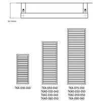 Radiateur électrique ACOVA KADRANE sans régulation 750W - TKA-075-050-F